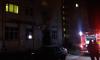На Авангардной утром загорелся магазин на первом этаже жилого дома