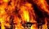 В Альпийском переулке пожарные вытащили из огня четырех жильцов