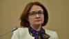 Банк России может увеличить страховые выплаты гражданам ...