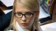Юлия Тимошенко выпрямила волосы и сделала откровенное ...