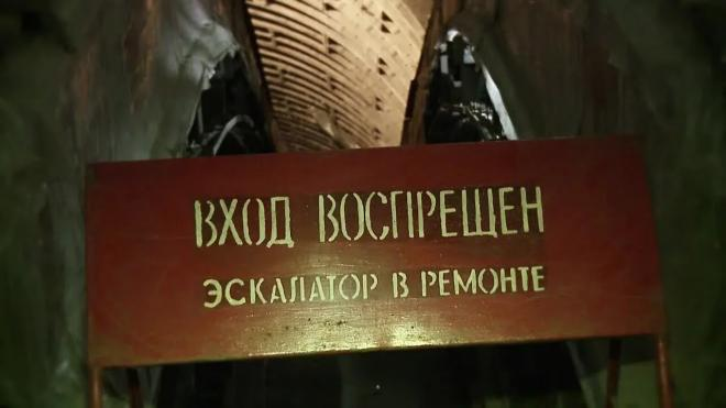 """Станция метро """"Садовая"""" работает на вход и выход"""