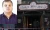 """Обвиняемого в пожаре, случившемся в пермском клубе """"Хромая лошадь"""", экстрадировали из Испании"""