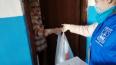 Петербуржцев попросили впускать только волонтеров ...