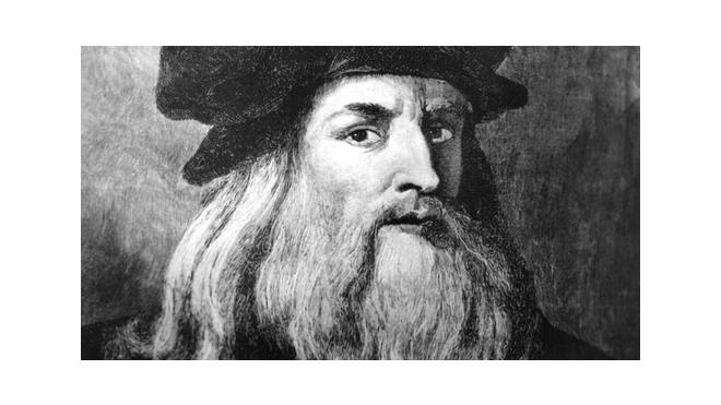 """Выставка """"Тайны Леонардо"""""""