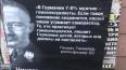 Плакаты с портретом Генриха Гиммлера развешены на ...