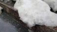 На Краснопутиловской выпал снег. Виновником стал холодил...