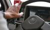 Петербуржцы выкупили свои водительские удостоверения за 24 млн рублей