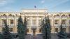Международные резервы России за неделю выросли на ...