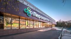 """Супермаркет """"Перекресток"""" в Ленобласти заплатил 13,8 млн рублей за отказ вывозить мусор по тарифу"""