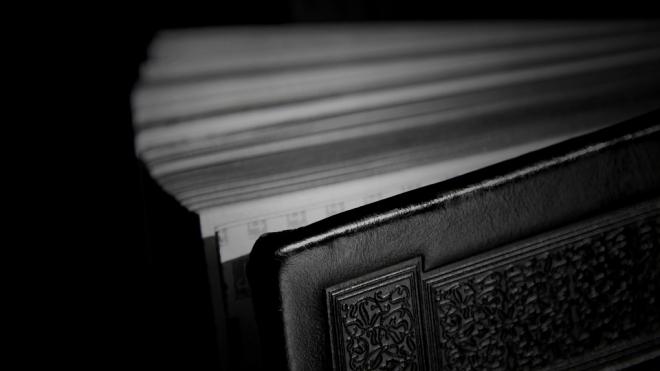 В Президентскую библиотеку привезут эмигрантские издания 1920-ых годов