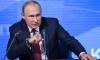 Владимир Путин вылетел из Петербурга в Германию