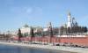"""""""Говорить языком ультиматумов с Россией бессмысленно"""": Москва разрабатывает ответные меры на санкции США"""