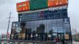 Администрацию торгового центра на Парнасе накажут ...