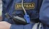 Наглый гаишник из Петергофа попался на взятке в 60 тысяч рублей