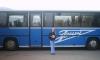 Автобус с фанатами ФК «Зенит» закидали камнями