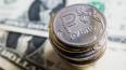 Росстат: низкий рост ВВП не оправдал ожидания Минэкономр...
