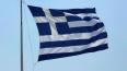 Россия требует от Греции вернуть на родину специалиста ...
