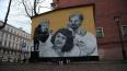 Депутат ЗакСа просит сохранить граффити из фильма ...