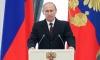 Путин и Обама встретятся в Санкт-Петербурге