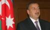 Президентом Азербайджана вновь стал Ильхам Алиев
