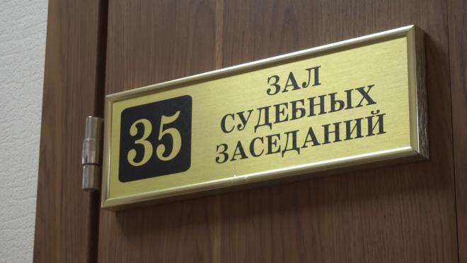 Суд приговорил к 12 годам колонии россиянина Петушкова по делу о госизмене