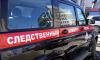 Из-за смерти детей при пожаре в Петербурге возбудили дело