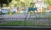 В Полюстрово 10-летняя девочка попала в реанимацию после удара качелями