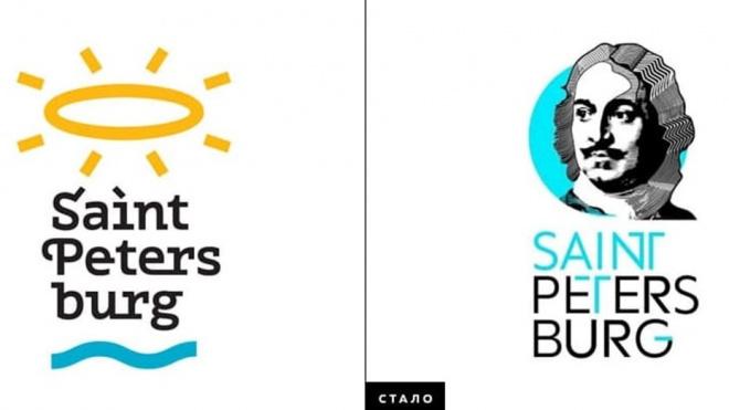 В Сети появился новый туристический логотип Петербурга