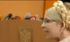 Тимошенко может провести остаток жизни в тюрьме