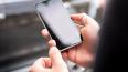 Мобильное приложение для знакомств неожиданно выступило ...