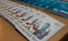 Юные граждане Выборгского района получили первые паспорта