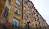В Саратовской области после падения с крыши многоэтажки погибла 14-летняя школьница