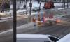 В Петербурге четыре дома лишились воды из-за очередного прорыва трубы