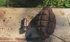 На Стасовой улице нашли опасную гранату времен войны