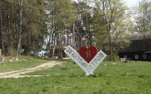В Выборгском районе родителям вернут деньги за отмену отдыха в детских лагерях