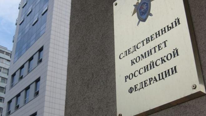 В Третьяковской галерее проводятся следственные мероприятия по делу о контрабанде