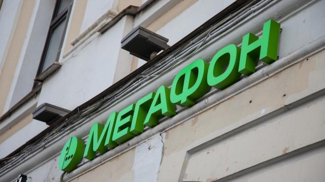 """""""Мегафон"""" десятикратно увеличил точки продаж в Петербурге и Ленобласти"""