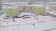 В Кудрово из-за учебной тревоги эвакуировали школу