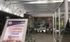 Беглов прервет отпуск ради открытия трех станций метро