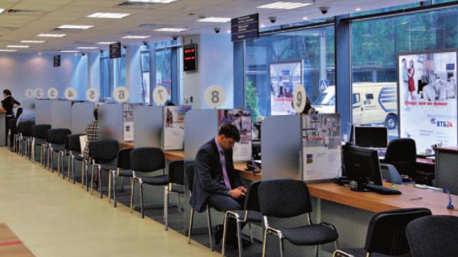 Прирост вкладов в банках России 2012 году замедлится до 16-18%