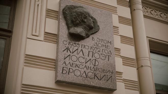 Неизвестный пытался обокрасть музей-квартиру Бродского