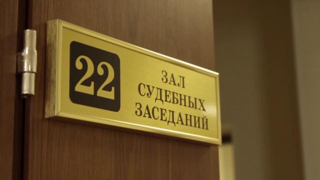"""Осужден первый подозреваемый по """"делу МДТ"""" в Петербурге"""