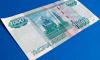 Петербурженка заплатит тысячу рублей штрафа за оскорбление начальника