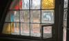 Возбуждено уголовное дело о вандализме в доме Витцеля