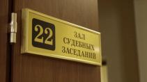 В Петербурге суд оправдал военного, которого обвиняли в убийстве 8-месячного ребенка