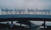 Рейс в Испанию из Петербурга задержали из-за уставших пилотов