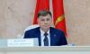 """Спикер ЗакСа Макаров призвал петербуржцев """"перебдеть"""" коронавирусные времена"""