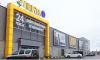 """""""Лента"""" открыла новый гипермаркет с обновленной концепцией на Обводном канале."""