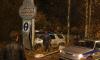 Внедорожник протаранил знак, установленный на въезде в посёлок Песочный