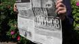 Иван Голунов намерен провести общественное расследование ...